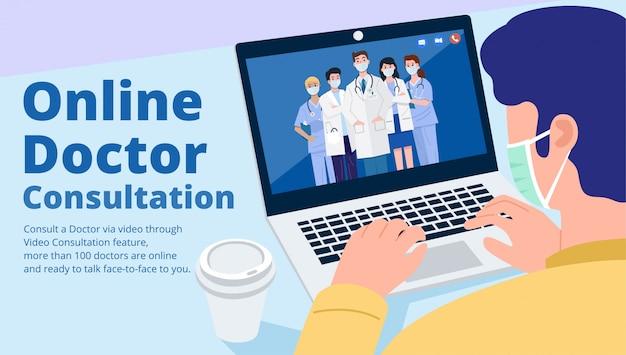 オンライン医師コンサルタント、自宅で医師とのビデオ通話会議を持つフェイスマスクを身に着けているクローズアップ男。