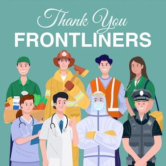 フロントライナーのコンセプトに感謝します。さまざまな職業の人々がマスクを着用しています。