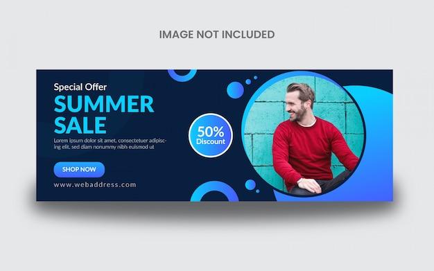 Летняя распродажа фейсбук обложка пост баннер шаблон