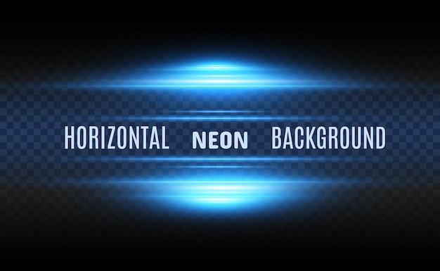 透明な背景に輝くネオン線。抽象的なデジタルデザイン。