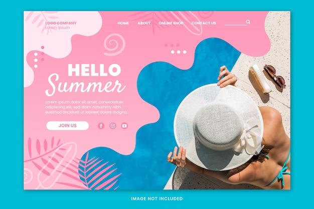こんにちは夏のランディングページテンプレート