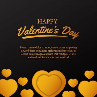 金の炉との幸せなバレンタインデー