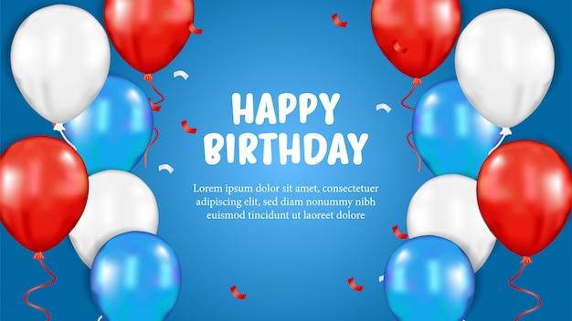 優雅な誕生日パーティーのお祝い