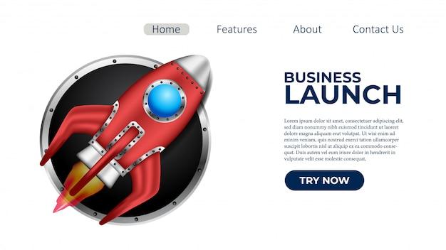 ビジネスロケット打ち上げ計画着陸ページ