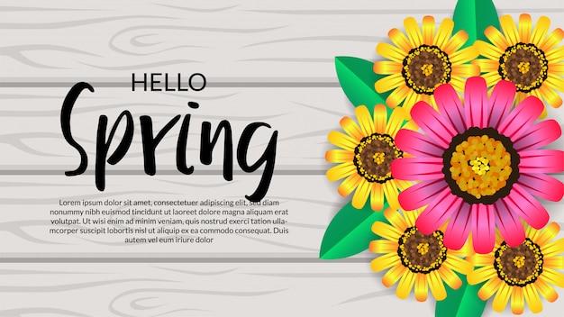 こんにちは春の花の木の背景