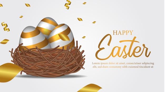 イースターのための鳥の巣に装飾的な黄金の卵