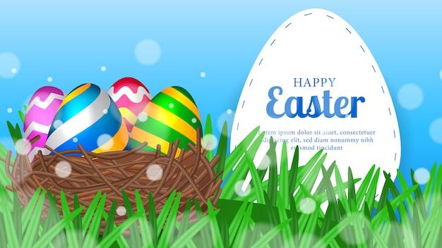 イースターの部分のために装飾的なカラフルな楽しいリアルな卵