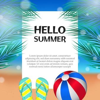 こんにちは夏のビーチの熱帯の土地。テキストテンプレート