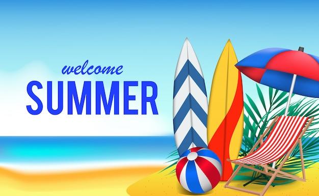 こんにちは夏の美しいビーチ