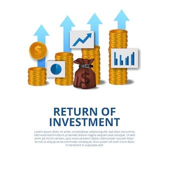 投資概念ビジネスファイナンス成長矢印成功のリターン