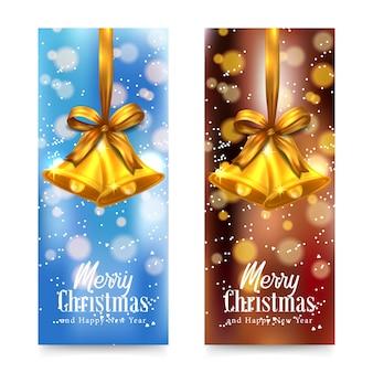 メリークリスマスと幸せな新年のグリーティングカード。リボンと降雪と黄金の鐘とホリー高級クリスマスイベントイラストコンセプト