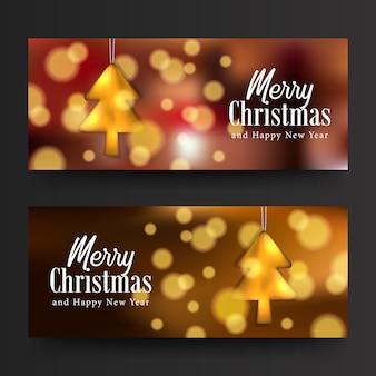 メリークリスマスと幸せな新年のグリーティングカード水平バナー