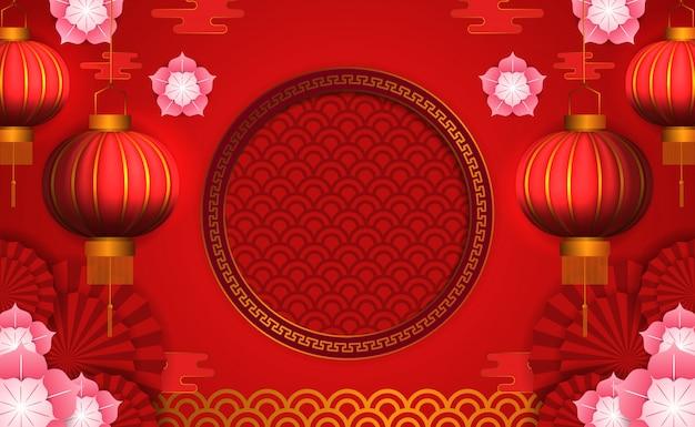 Китайский новый год. висит красный фонарь