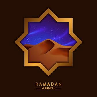 ラマダンのアラビア中東の砂漠のシーンのイラストと美しい豪華なゴールデンフレームスター窓
