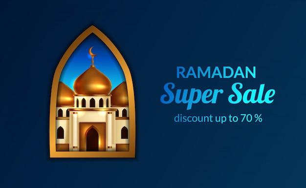 Рамадан предложение о продаже баннер шаблон с иллюстрацией