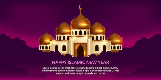 イスラムの新年。幸せなムハッラム。紫色の背景とゴールデンドームモスクのイラスト。