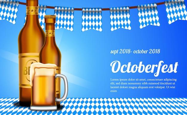 ビールグラスとボトル入りのオクトーフェストポスター