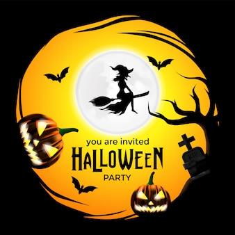 ハロウィンパーティー招待状と夜遊びの魔女