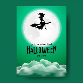 Приглашение на вечеринку на хэллоуин с грязной ведьмой в ночное время