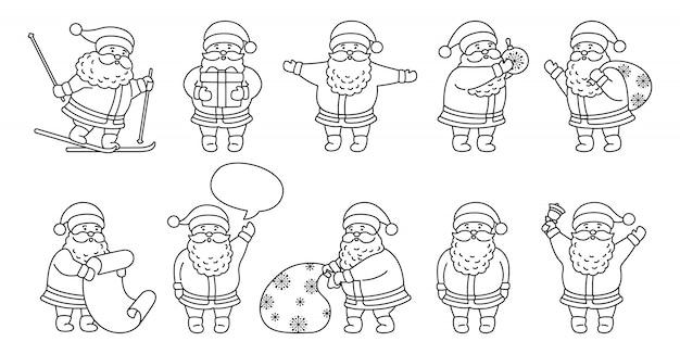 サンタクロース概要クリスマスフラット漫画セット。ギフト、バッグ、スキー、おもちゃ、吹き出しまたはリストの線形コレクション面白いキャラクター。さまざまな感情のサンタと新年のオブジェクト。図