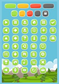 カジュアルゲームボタン