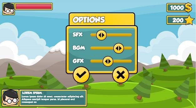 シンプルなゲームインターフェース