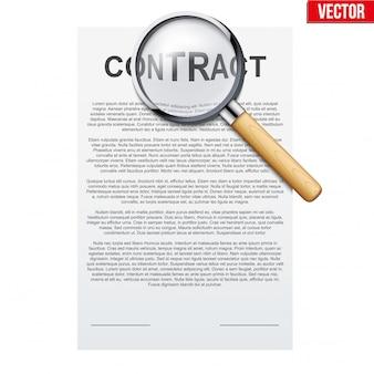 Подписание юридического контракта