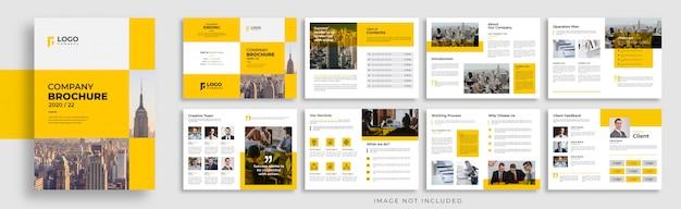 企業の複数ページのパンフレットテンプレートレイアウト