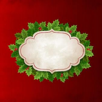 クリスマスのヒイラギの葉