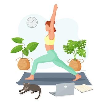 自宅でトレーニングをしている女性。ヨガとフィットネス、健康的なライフスタイル。図。
