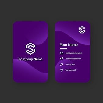 Креативная профессиональная визитная карточка