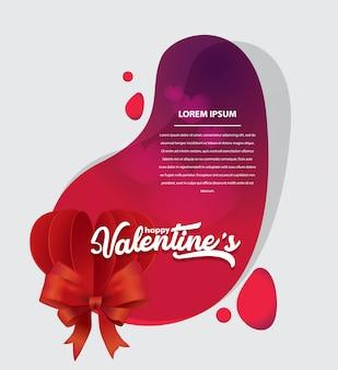 心とバレンタインの日の背景