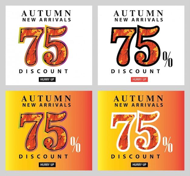 秋の販売金利オファーカードとラベルセット