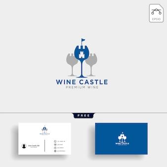 ワイン王国、クイーンワインのエレガントなロゴのテンプレートベクトルイラスト