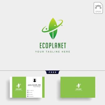 葉の惑星自然のシンプルなロゴ