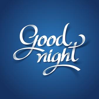 おやすみ書道手紙の紙アート