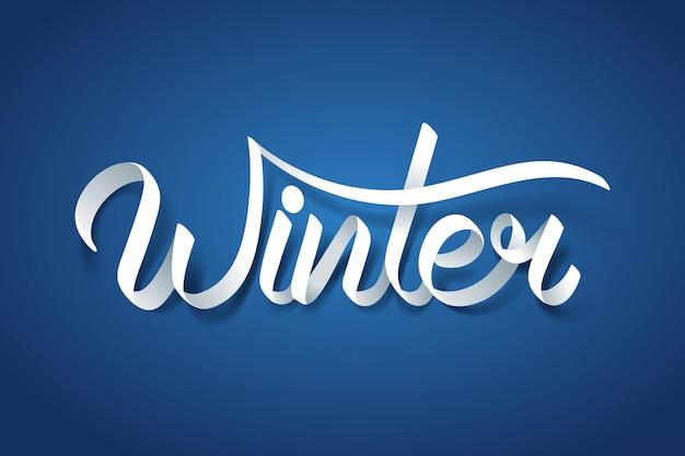 冬の書道手レタリングの紙アート