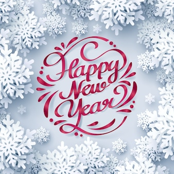 新年あけましておめでとうございます書道手レタリングとスノーフレークの赤いリボン