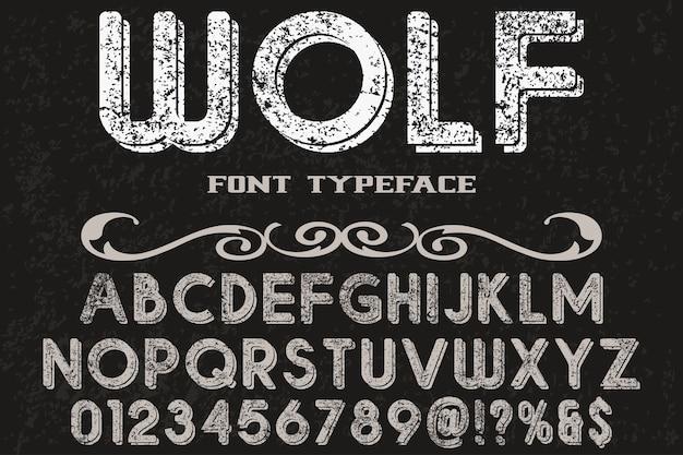 レトロな書体ラベルデザインオオカミ