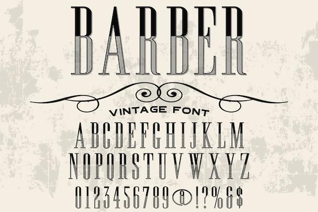 Парикмахерская ретро дизайн шрифта этикетки