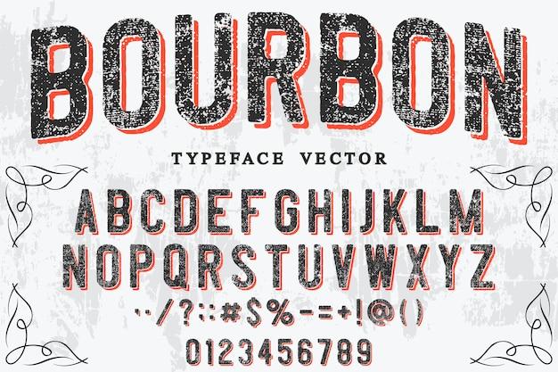 Ретро надпись дизайн бурбон