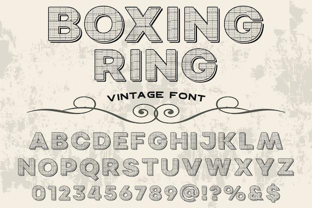 レトロなタイポグラフィデザインボクシングリング