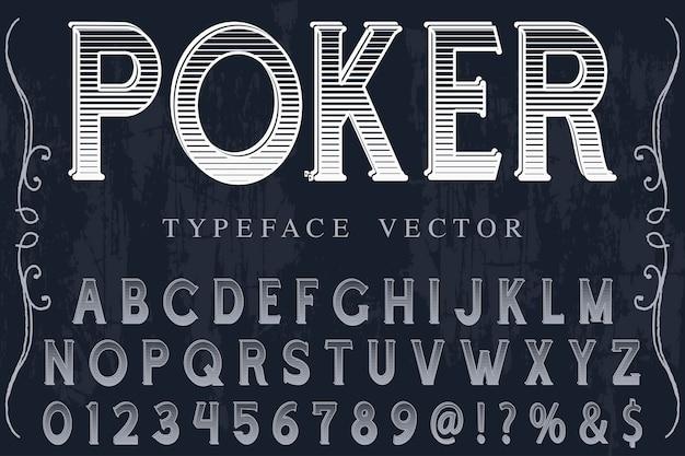 フォント手作りラベルデザインポーカー