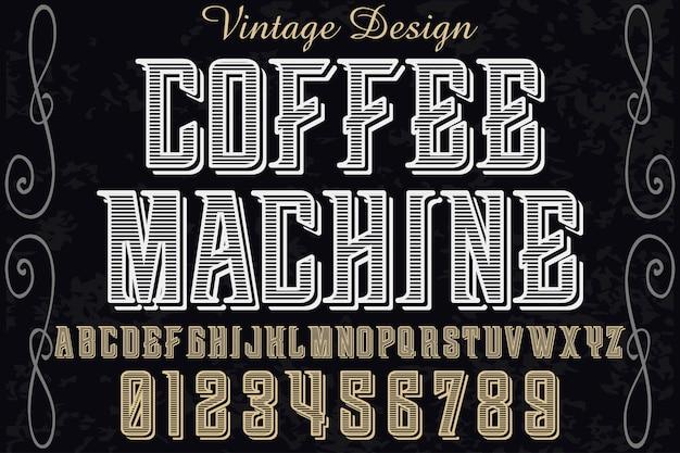 書体手作りフォントデザインコーヒー