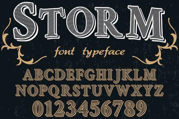 Шрифт ручной работы вектор типография дизайн шторм