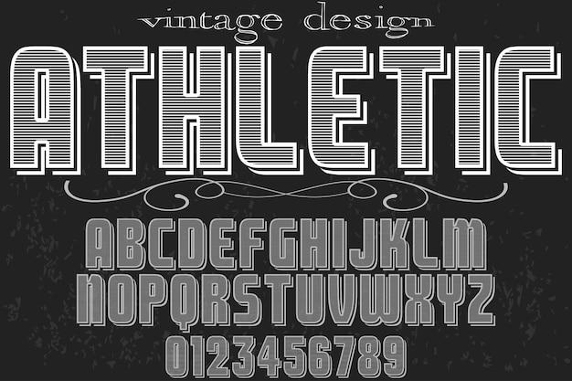Дизайн шрифта надписи спортивный