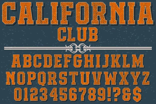 ビンテージフォントグラフィックスタイルカリフォルニア