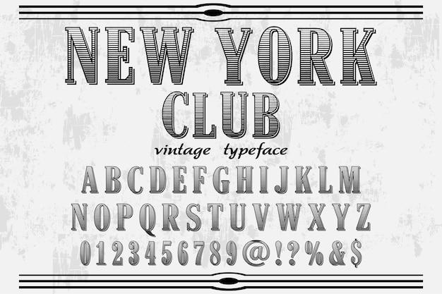 フォント手作りのニューヨーククラブ