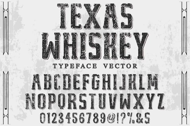 ヴィンテージレタリングテキサスウイスキー