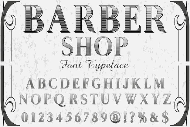 Шрифт парикмахерская